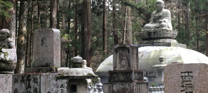Koyasan, Japan: A Town Built on Enlightenment