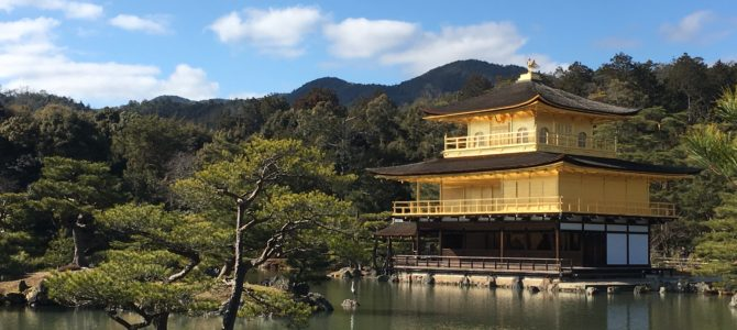 Kyoto, Japan: Seeking in Silence