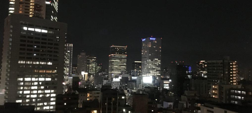 Tokyo, Japan: Hello Edo